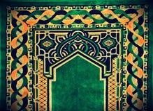 Piękny Islamski modlenie dywanik zdjęcia royalty free