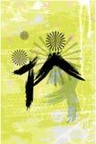 Piękny japoński tło ustawia (część 2 4) royalty ilustracja
