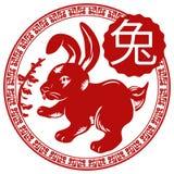 Piękny Kwiecisty projekt Chiński guzik z zodiaka zwierzęciem: Królik, Wektorowa ilustracja ilustracji