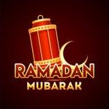 Piękny lampion na błyszczącym brązu tle dla Świętego miesiąca Muzułmańska społeczność, Ramadan Kareem ilustracja wektor
