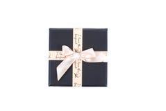 piękny pudełkowaty prezent Zdjęcie Stock