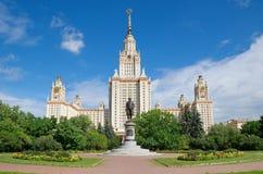 Piękny widok główny budynek Moskwa stanu uniwersytet lub MSU Zdjęcie Stock