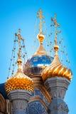 Piękny widok kopuły wniebowzięcie kościół, Pe Zdjęcia Stock
