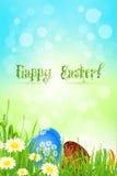 Piękny Wielkanocny tło ilustracja wektor