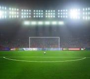 Piłka nożna bal.football, Fotografia Royalty Free