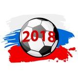 Piłki nożnej filiżanki 2018 plakat sztandaru projekta szablon Wektor footbal royalty ilustracja