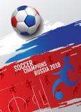 Piłki nożnej mistrzostwa filiżanki tła futbol, 2018, Rosja, vect royalty ilustracja