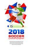 Piłki nożnej mistrzostwa plakata szablon Zdjęcia Royalty Free