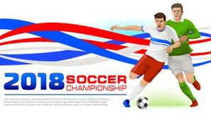 Piłki nożnej mistrzostwa plakata szablon Zdjęcia Stock
