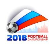 Piłki nożnej mistrzostwa symbolu szablon Zdjęcie Royalty Free