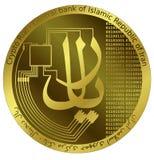 Pi?ce de monnaie iranienne de cryptocurrency illustration stock