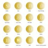 Pi?ces de monnaie de divers pays illustration de vecteur
