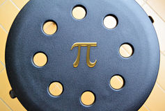 Pi Stock Photo