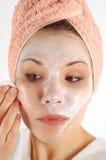 piękna 21 maska Zdjęcie Royalty Free