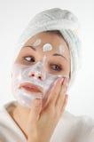 piękna 21 maska Zdjęcia Royalty Free