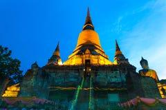 Piękna antyczna Yai Chaimongkol pagoda Fotografia Royalty Free