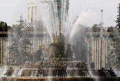 Piękna fontanna w Moskwa Zdjęcie Stock