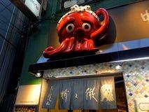 Pi?kna Japo?skiej restauracji fasada Osaka zdjęcie stock