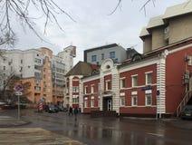 Piękna ulica w Moskwa Obrazy Royalty Free