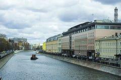 Piękne Moskwa ulicy Obrazy Royalty Free