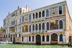 piękny dom Zdjęcie Royalty Free
