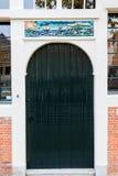 Piękny historyczny drzwi w Hoorn, holandie Zdjęcie Royalty Free