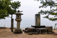 Piękny krajobraz Miyajima wyspa Obrazy Royalty Free