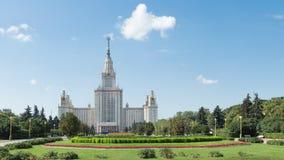 Piękny Lomonosov Moskwa stanu uniwersytet Zdjęcie Royalty Free