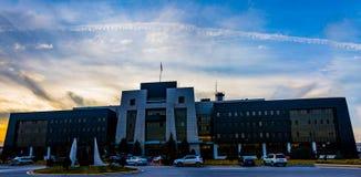 Piękny rektorata budynek Afyon Kocatepe uniwersytet lokalizuje Obrazy Royalty Free