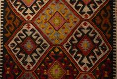 Pi?kny ukierunkowywa dywan na Uroczystym Bazar fotografia stock