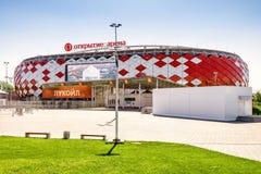 Piękny widok Spartak stadium w Moskwa Zdjęcia Royalty Free