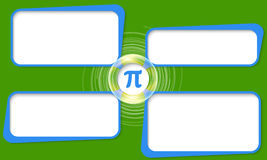 Pi symbol Stock Image