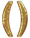Pia batismal dourada. Parêntese do símbolo Foto de Stock Royalty Free