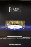 Piaget royalty free stock photos