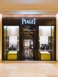 Piaget store in Siam Paragon Mall Royalty Free Stock Images