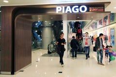 Piago shop in hong kong Stock Photos