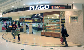 Piago shop in Hong Kong Stock Photography