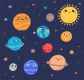 Pianeti divertenti del sistema solare ed esporre al sole con i fronti sorridenti Corpi celesti adorabili nello spazio cosmico Ast illustrazione di stock