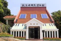 Piano museum in gulangyu island Stock Photo