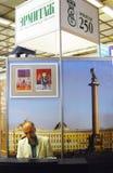 Pianospelare på Intermuseum-2013 Royaltyfri Fotografi
