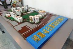 Piaska stołu model Ningde krajowa mniejszościowa szkoła średnia obraz royalty free