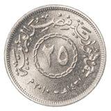 25 piasters egipska moneta Obrazy Stock