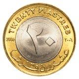 25 piasters sudańska moneta Obrazy Royalty Free
