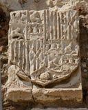 Piastra antica Immagine Stock