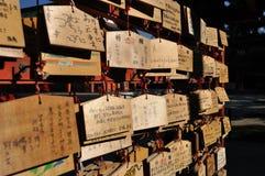 Piastre di legno di desiderio Fotografie Stock Libere da Diritti