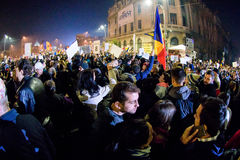 Piata的Universitatii抗议者 免版税库存照片