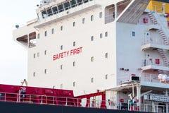 Piattaforma della nave da carico Fotografie Stock Libere da Diritti