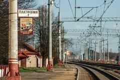 Piattaforma della stazione di ferrovia russa del paese Immagine Stock Libera da Diritti