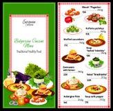Piatti bulgari del menu, dell'insalata e di minestra di cucina illustrazione vettoriale