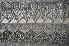 Piatti d'argento scolpiti Fotografie Stock